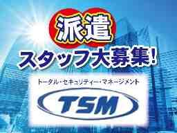 株式会社タスクマスター