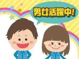 プロテック株式会社坂東工場