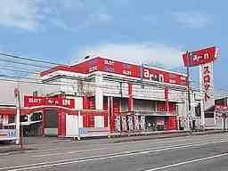 ジャラン南富山店