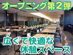 株式会社啓和ハーベスト 川越ケースセンター