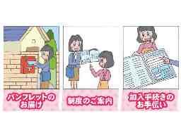 茨城県民生活協同組合