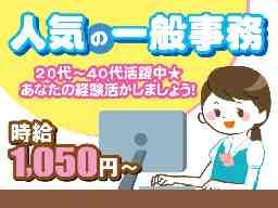 ジャパンエンタープライズ株式会社