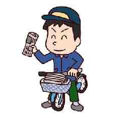 長崎新聞 皆瀬・中里販売センター