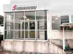 株式会社スワリク 千葉低温物流センター