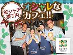vegetable cafe saien(ベジタブルカフェ サイエン)