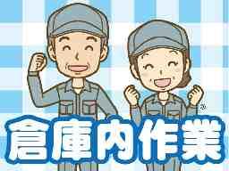 株式会社 静岡産業社 【横浜営業所第2事業部】