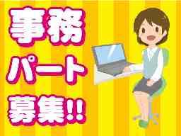 角田会計事務所