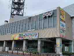 NHK営業サービス株式会社 福島事業所