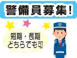 株式会社NGS日本ガード
