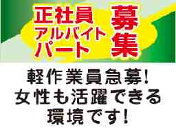 株式会社 コーエイ配送センター