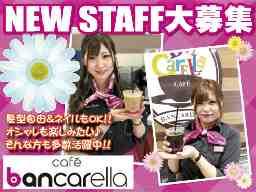 カフェ・バンカレラ マルハン仙台新港店