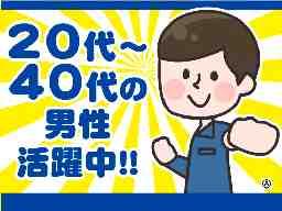 ティー・エム・エス株式会社所沢支店