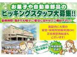 東北センコー運輸株式会社 仙台港営業所