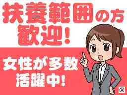 アクト・ジャパン川越事業所