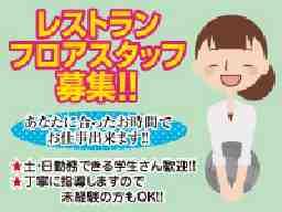朝日野カントリー倶楽部レストラン