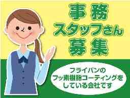 株式会社 関西技研
