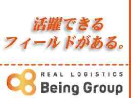 石井運輸株式会社 藤沢センター