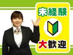 株式会社 森の庵