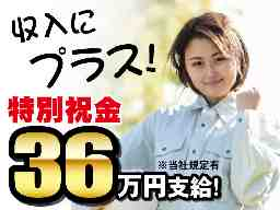 株式会社キャリアコントラクト本社