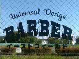 barber イーストフィールド