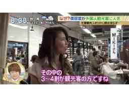 ASSORT TOKYO