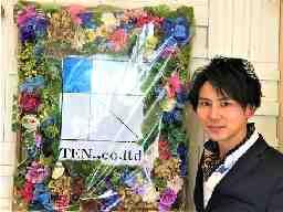 Atelier TEN 日進店