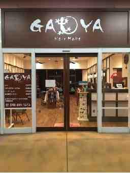 ヘアーメイク Gaya おゆみ野中央店