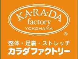 カラダファクトリー PAPA上尾店
