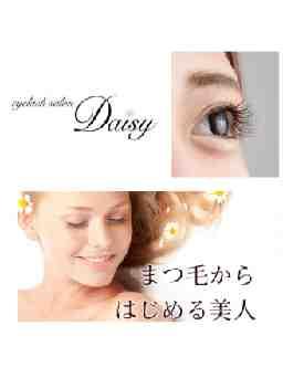 eye lash salon Daisy