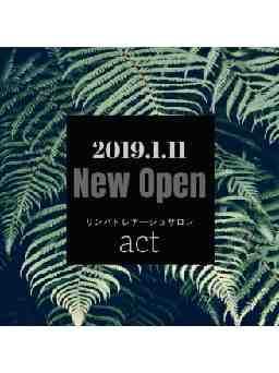 小顔&痩身リンパ NATURAL 六本松本店 (旧)リンパドレナージュ act 六本松