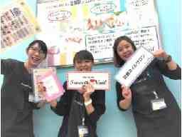 Sweetie Nail 柏東口駅前店 (スウィーティーネイル)