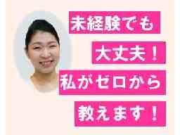 セルトリ阪急三番街店