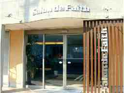 Salon de Faith 一宮バイパス店