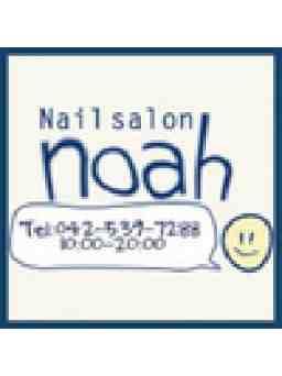 Nail salon noah