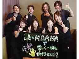 lamoana 小阪店