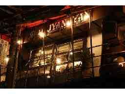 袋町ワイン食堂 LE JYAN JYAN(ル ジャンジャン)