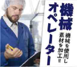 株式会社ワークスタッフ 富山営業所