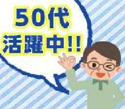 関東サービス株式会社
