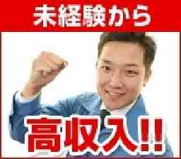 株式会社PRIDE刈谷