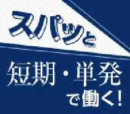 ティー・エム・エス株式会社