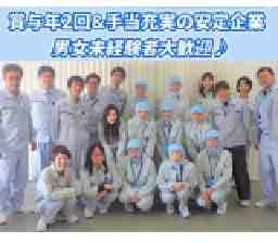 三笠産業 株式会社