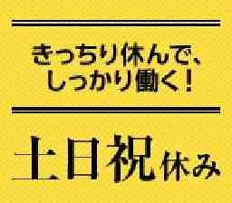 株式会社トーコー 四日市営業所