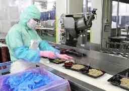 有限会社石倉製麺所