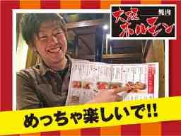 大阪ホルモン 太子店