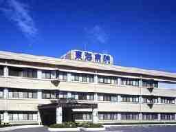 国家公務員共済組合連合会 東海病院