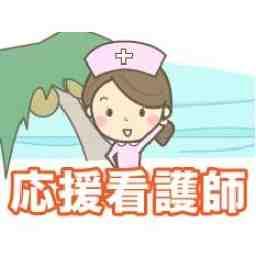 医療法人財団 明理会 明理会中央総合病院