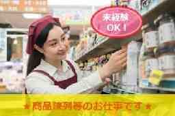 マイヤ 仙北店