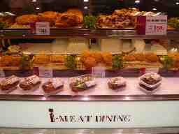 I-meat dining 札幌エスタ (伊藤ハムフードソリューション株式会社)