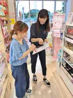 ITS'DEMO 六甲道プリコ店