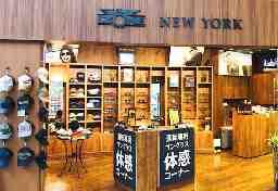 IZONE NEW YORK(アイゾーンニューヨーク) 足柄サービスエリア 店